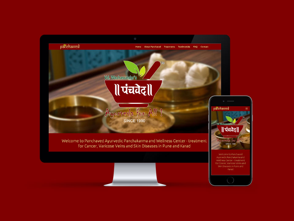 Panchaved - Responsive Website Design
